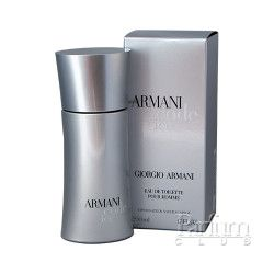 GIORGIO ARMANI Code Ice Men - Eau De Toilette (50ml)